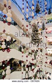 Christmas Decorations Oxford Street - john lewis department store oxford street london west end uk