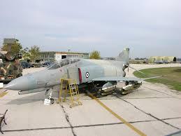 Andravida Air Base