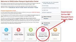 ckgs usa passport