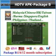 astro apk malaysia package b ip9000 hdtv apk app of astro iptv