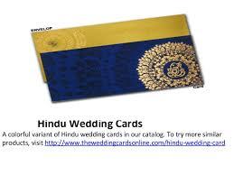 wedding cards online the wedding cards online