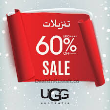 ugg discount code january 2015 44 best fashion deals images on fashion february 2015