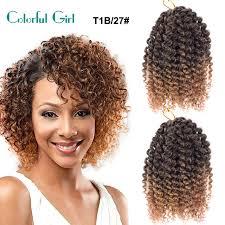 soft dread hair lengths senegal twist crochet braid hair extension 8inch short curly braid