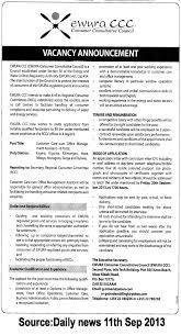 customer service manager job description retail resume sample