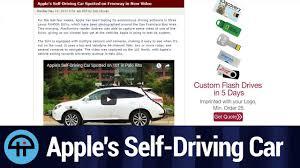 custom lexus logo apple self driving car on freeway youtube