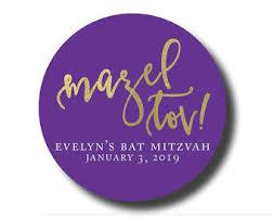 mitzvah favors bat mitzvah favors etsy