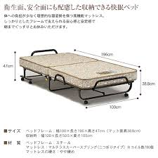 Single Folding Bed Best99 Rakuten Global Market Single Folding Bed Bed