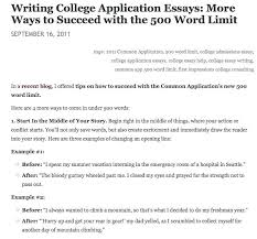 resume for college applications exle of college admission essay college application essays