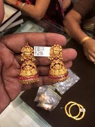 gold earrings jhumka design image result for sankarabharanam jhumkas jhumkas