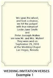 invitation wording wedding humorous wedding invitation wording exles casadebormela