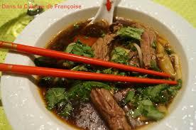 cuisine asiatique boeuf soupe de boeuf de ou tout du moins à la mode dans la