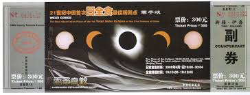 China Eclipses Europe As 2020 Solar Eclipse Travel Usa 2017 Chile 2019 2020