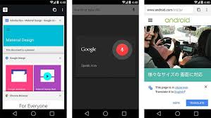 browser for android 7 best browsers for android phone in 2016 dreamy tricks