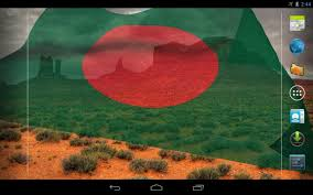 Flag Of Bengal 3d Bangladesh Flag Android Apps On Google Play