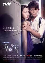 film korea rating terbaik 20 drama korea horror atau bercerita tentang hantu dan supernatural