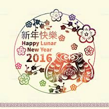 korean new year card 2016 vector new year greeting card background stock vector