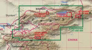 Kyrgyzstan Map Tian Shan Kyrgyzstan 1 100 000 Trekking Map Laminated Gps