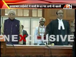 Allahabad High Court Lucknow Bench Judges Allahabad High Court Gets 11 More Judges Youtube