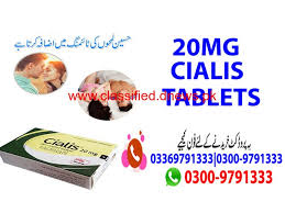 cialis tablets price in larkana original brand for sexual power
