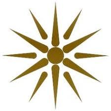 pan hellenic sun also known as the argead sun the vergina sun and