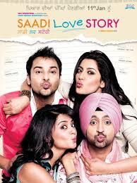 saadi love story 2013 movie free download 720p bluray