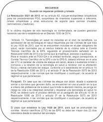 colpensiones certificado para declaracion de renta 2015 resolucion minsaludps 4568 2014 colpensiones administradora