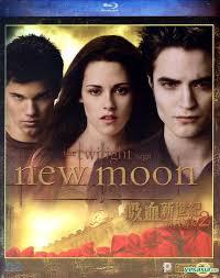 Twilight New Moon Yesasia The Twilight Saga New Moon Blu Ray Hong Kong Version