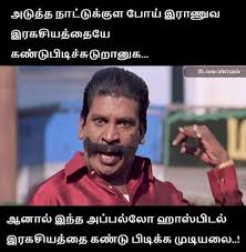 Meme Insider - as everyone has a source in chennai s apollo hospital memes and