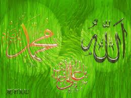 artist4uth allah o muhammad a w o ali a wallpaper