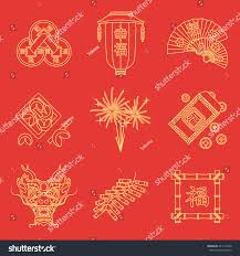 vector gold yellow outline on red stock vector 247112458