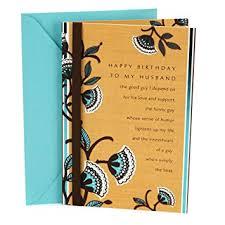 Hallmark Birthday Card Amazon Com Hallmark Birthday Greeting Card To Husband Brown And