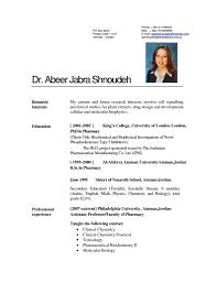 Iec Resume Template Free Resume Download And Builder Free Resume Example And Writing