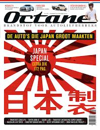 lexus werk japan perrysnijders nl media u0026 marketing