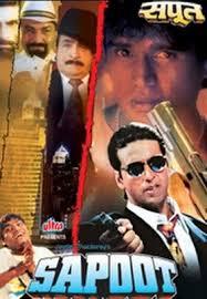 video youtube film hot india tera yeh dekhke chehra karishma akshay kumar sapoot hot