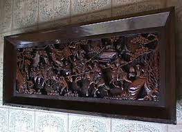 wood carving wall for sale d07m01i jpg
