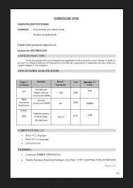 common resume format for freshers best 25 resume format ideas on pinterest resume resume design