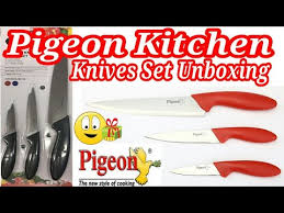 review kitchen knives pigeon kitchen knives set 3 pieces unboxing review