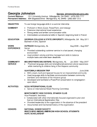 resume language skills sample resume for your job application