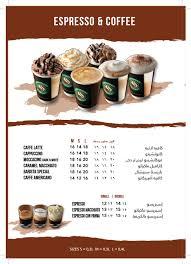 espresso macchiato double coffeeshop company cafe 360 foodcourt