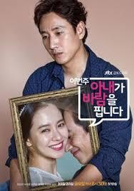 drama special white christmas south korea 2011 kbs2 starring