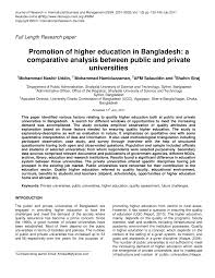 promotion of higher education in bangladesh a comparative