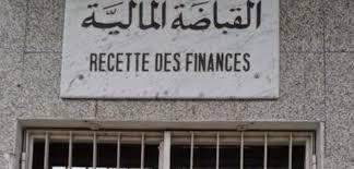 bureau des finances les recettes des finances et les bureaux de contrôle des impôts en