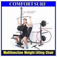 Bench Bicep Curls Pro Gym Bicep Curl Weight Lifting Sq End 11 3 2018 3 22 Am