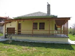 Verkaufen Haus Immobilien Kleinanzeigen Wunderschönes