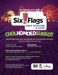 Coupons For Six Flags Ncsy Great Adventure Home