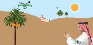 flewro drones to pluck dates coconuts fruits from trees