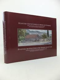 greek architecture written by lawrence a w stock code 1810458