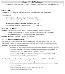 undergraduate student resume examples resume example for students