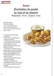 cuisine fiches recettes pratique cuisine loisirs 1001mags
