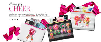 sephora free gift bag promo code for 2017 icangwp
